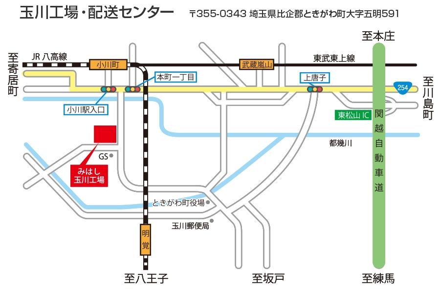 [地図]玉川工場・配送センター