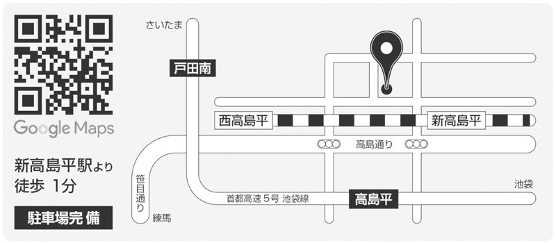 華飾市場の地図