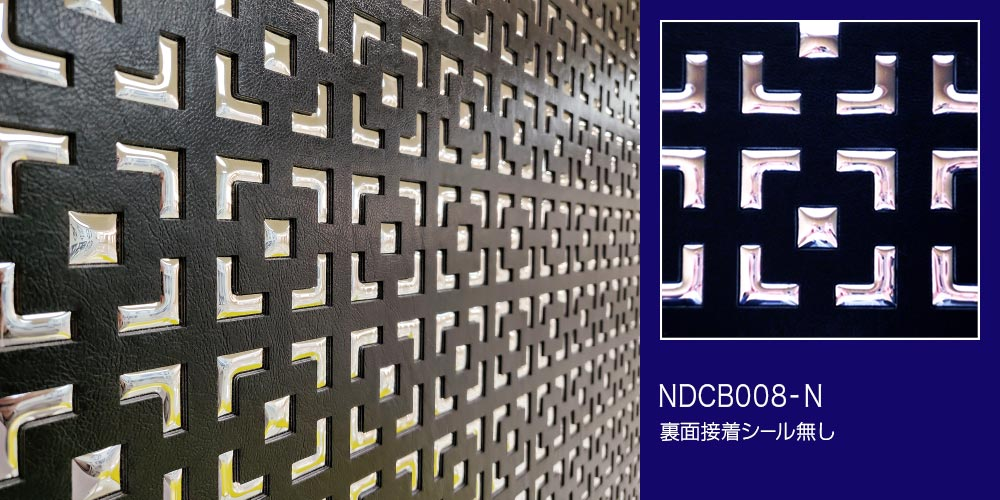NDCB004 ABS樹脂製壁装飾パネル