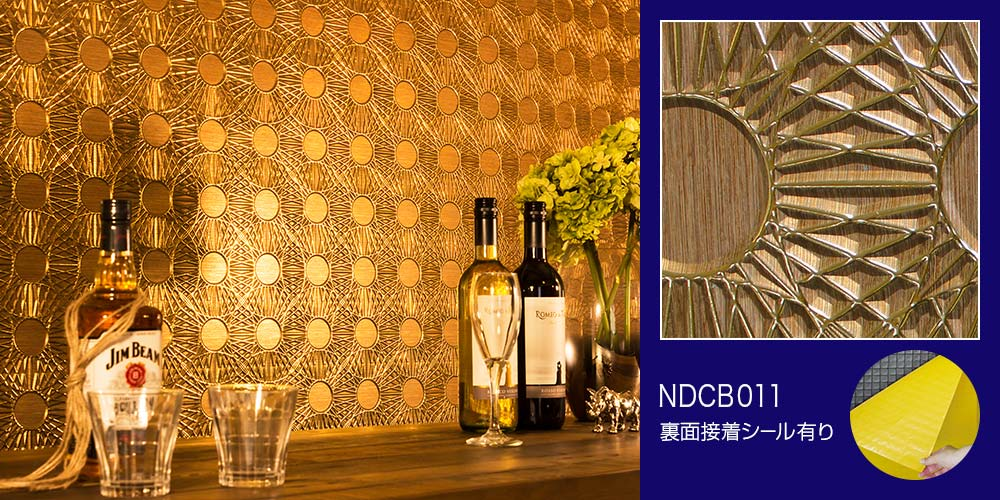 NDCB011 ABS樹脂製壁装飾パネル