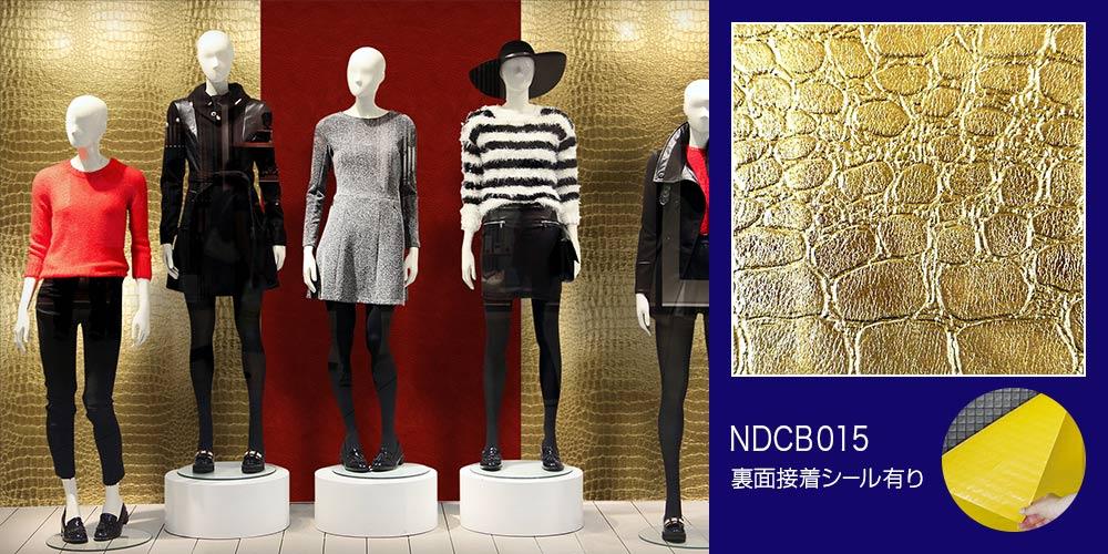 NDCB015 ABS樹脂製壁装飾パネル