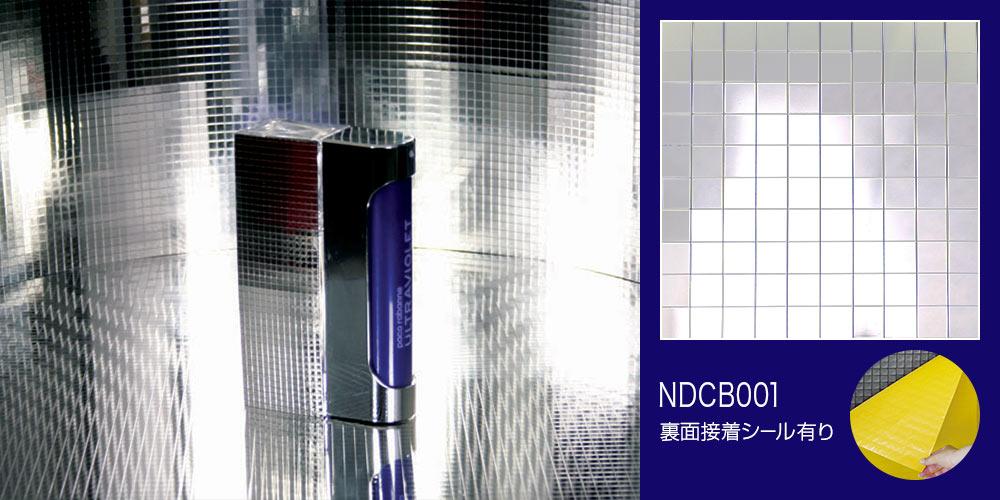 NDCB001 ABS樹脂製壁装飾パネル