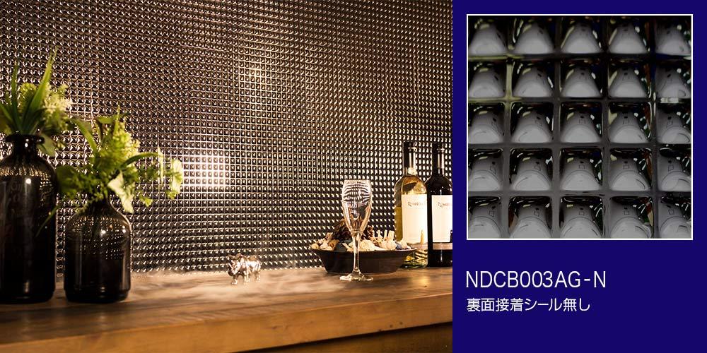 NDCB003AG-N ABS樹脂製壁装飾パネル