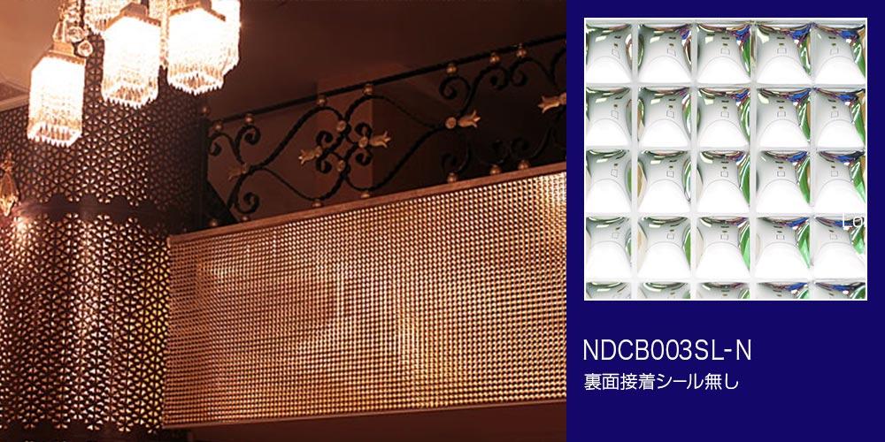NDCB003SL-N ABS樹脂製壁装飾パネル