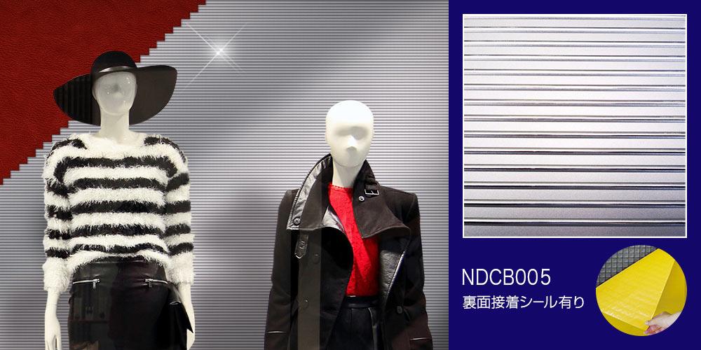 NDCB005 ABS樹脂製壁装飾パネル