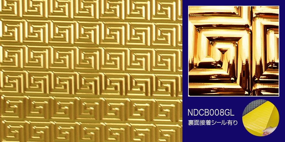 NDCB009-GL ABS樹脂製壁装飾パネル