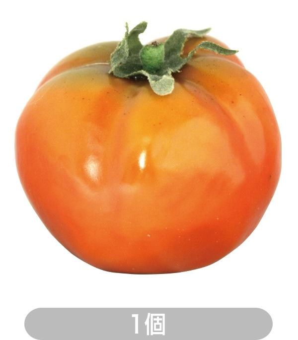 トマト1個売り