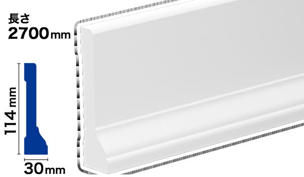 PVC製モールディング サンメントPVC NPV005B