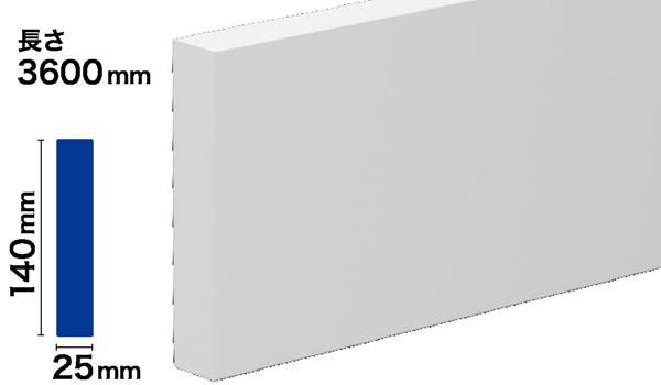 PVC製モールディング サンメントPVC NPV151