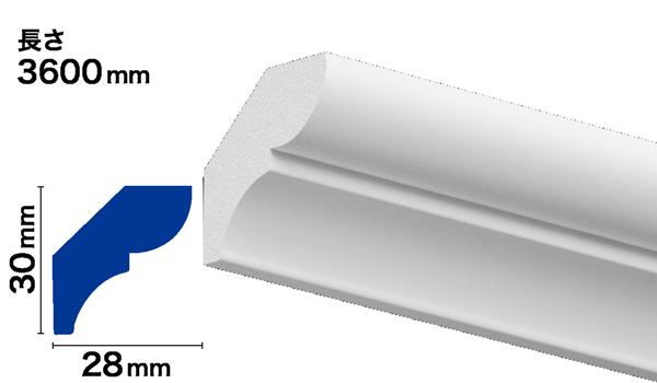 PVC製モールディング サンメントPVC NPV161