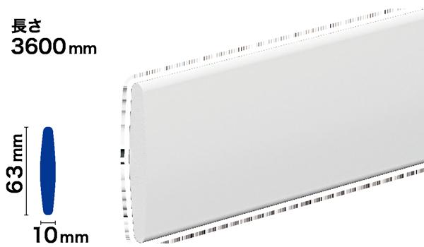 PVC製モールディング サンメントPVC NPV212