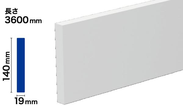 PVC製モールディング サンメントPVC NPV345