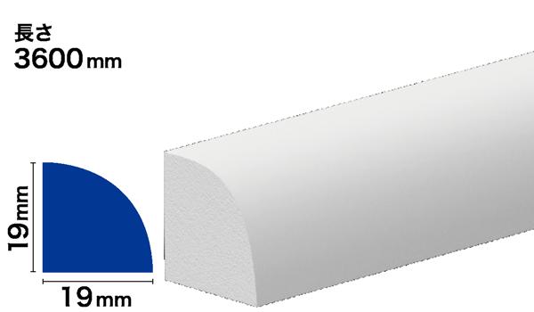 PVC製モールディング サンメントPVC NPV395