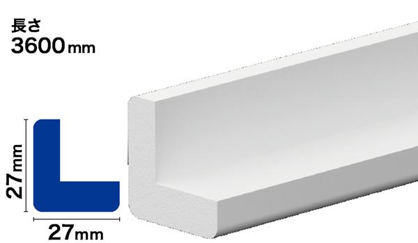 PVC製モールディング サンメントPVC NPV398