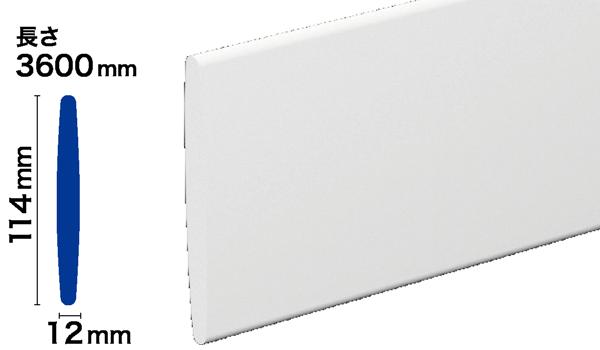 PVC製モールディング サンメントPVC NPV412