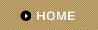 壁面装飾パネルのホームページへ