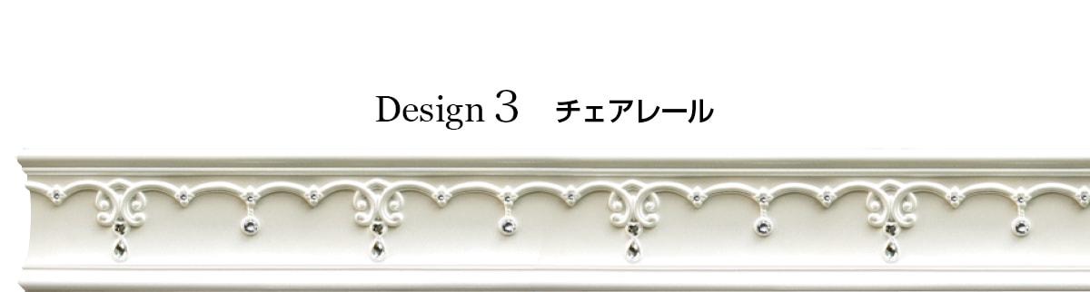 ゴールデンモール 新デザイン3