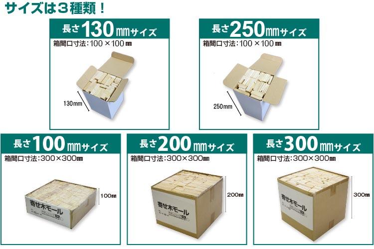 縦30×横30cmの箱いっぱいに詰めました。箱の高さが10、20、30cmの3種類