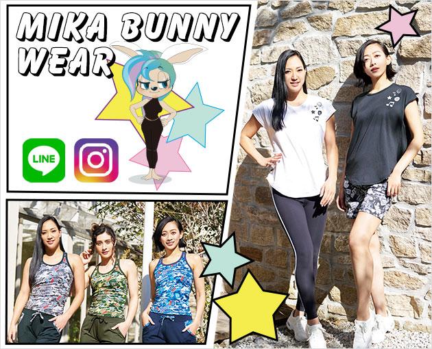 happymask