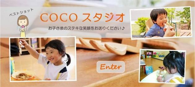 お箸の練習ができる日本製の知育スプーン・フォーク