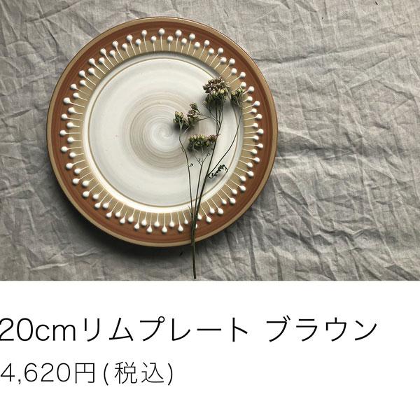 ondayouko_gold