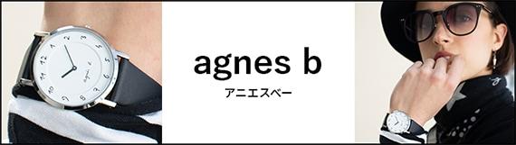 agnes_b