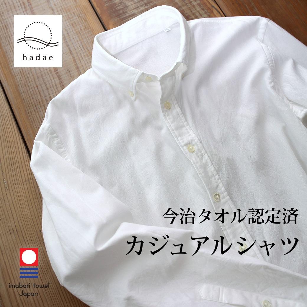 hadaeメンズカジュアルシャツ
