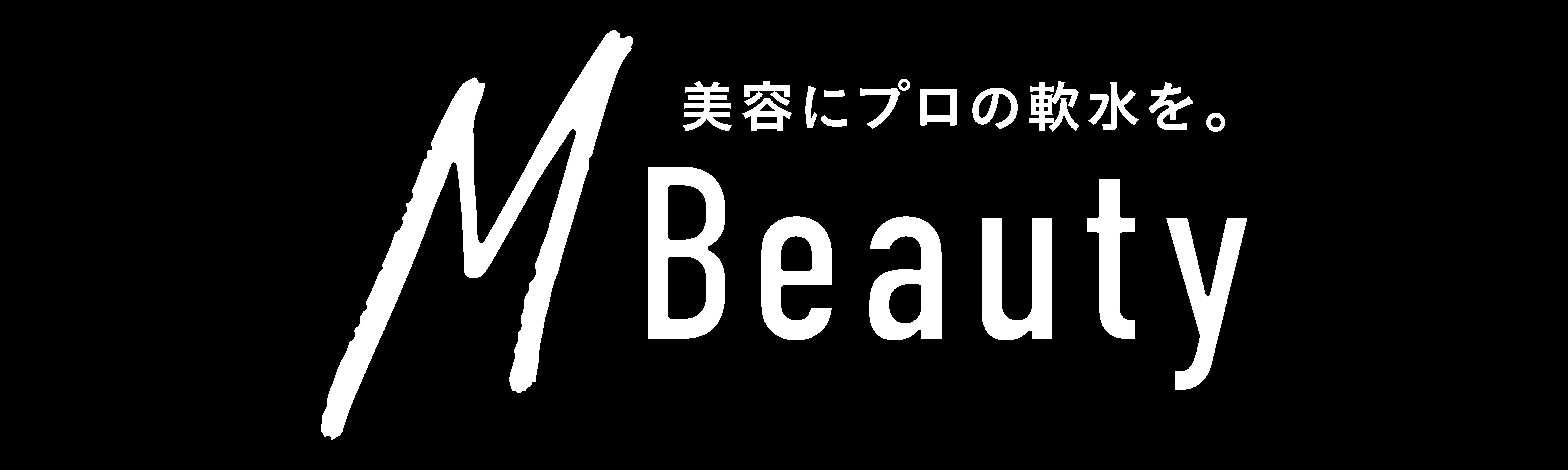 mbeauty