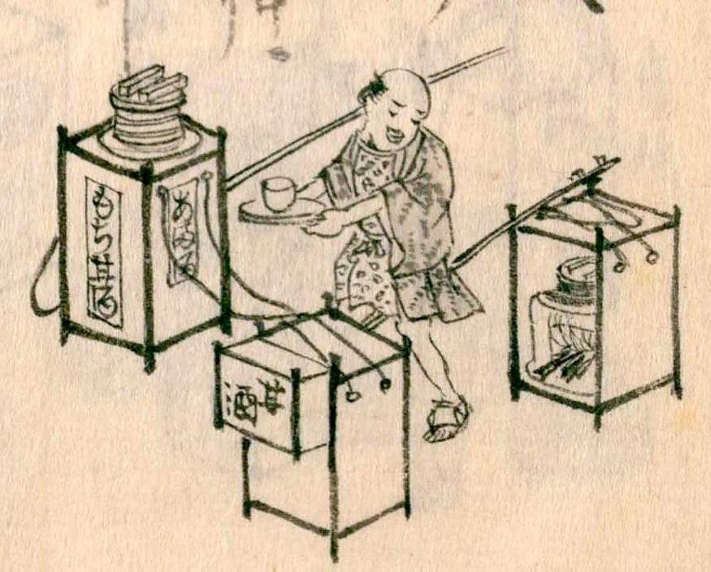 『守貞謾稿』巻6にある甘酒売りの図