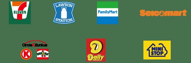セブンイレブン、ローソン、ファミリーマート、セイコーマート、サークルKサンクス、デイリーヤマザキ、ミニストップ