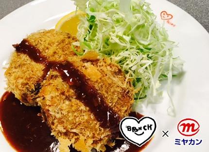 気仙沼ミヤカンの水揚げさんま缶詰レシピ・さんまコロッケ