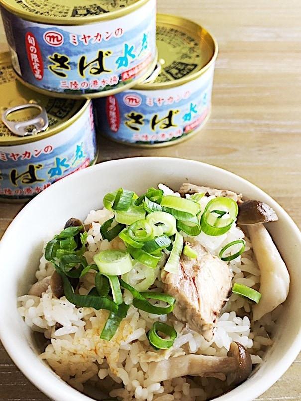 さば水煮缶を使った人気レシピ・炊き込みご飯