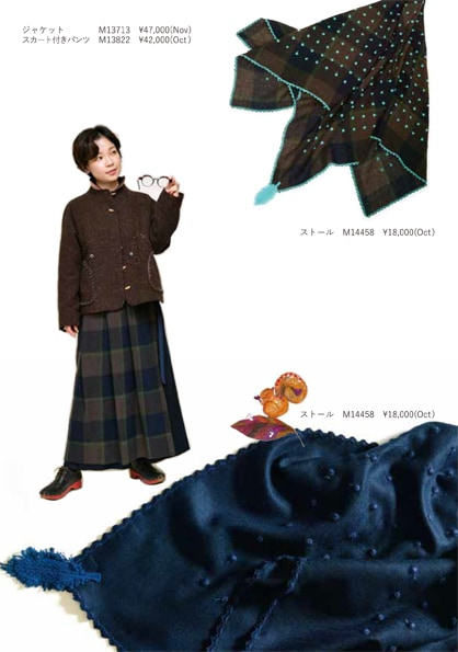 2021AW LOOK BOOK