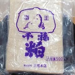 千福酒粕500g