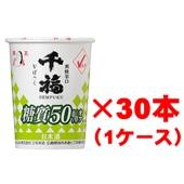[半額セール] 糖質50%オフVパック 180ml×30本(1ケース)