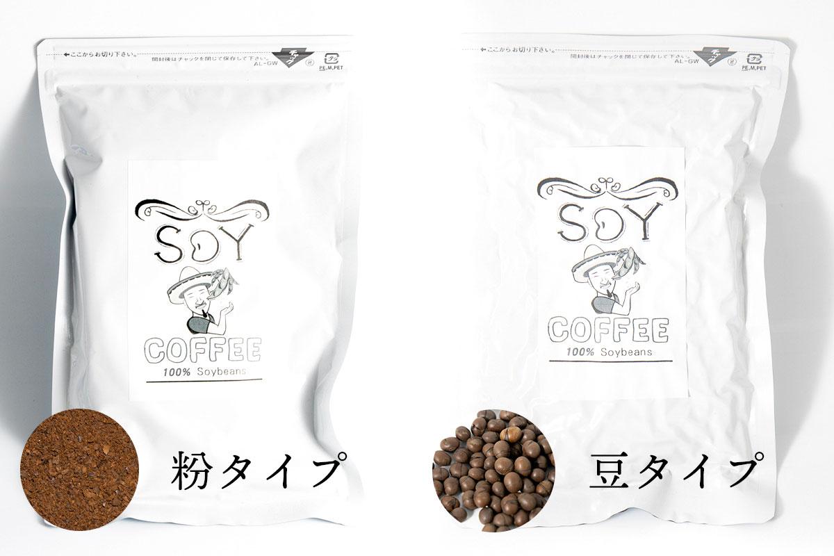 大豆コーヒー商品タイプ