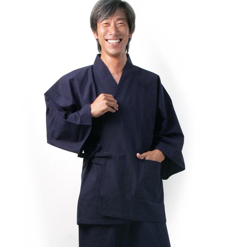 紬織り作務衣