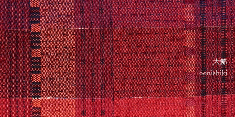 和木綿「大錦」の画像