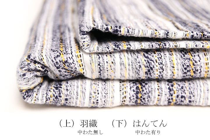 amatubu半纏と羽織