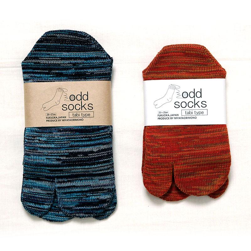 odd socks logo