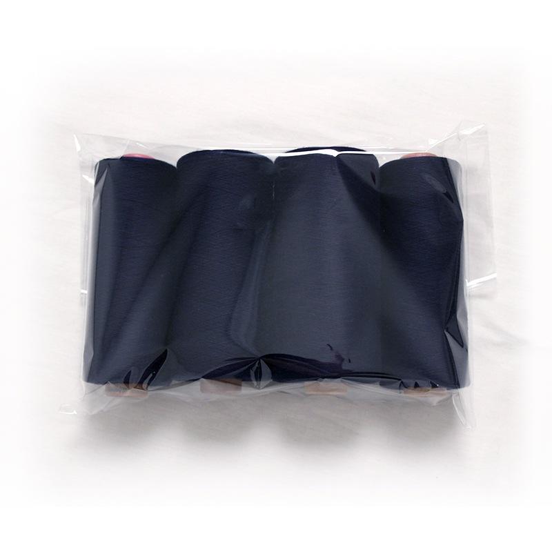 和木綿の糸「紺」 少量セットの写真