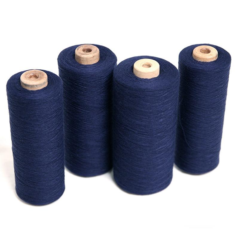 和木綿の紺糸セット