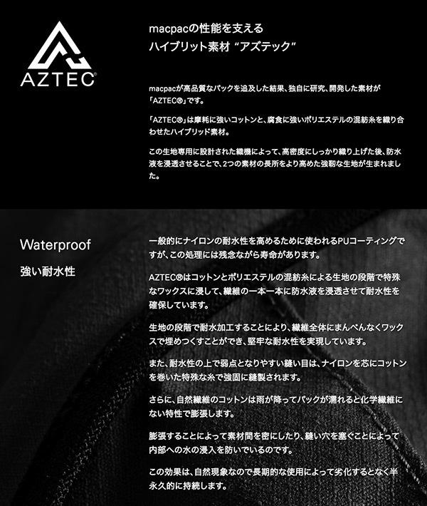 a3ee9e6d69e8 ... macpac ラワキ スリーウェイ リュック ビジネスバッグ AZTEC素材 高耐水 高耐久 メンズ Rawhaki 3Way ...