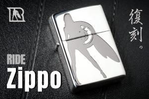 RIDE_Zippo