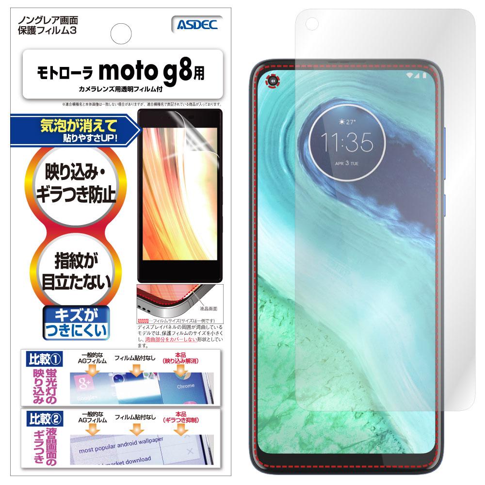 NGB-MMG8