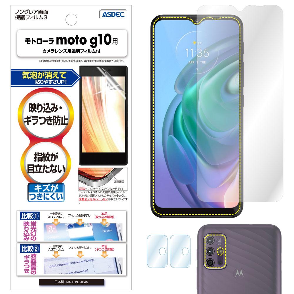 NGB-MMG10