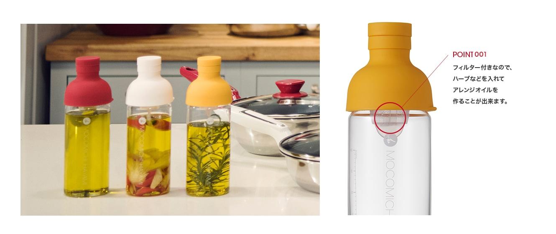 フィルター付きなのでハーブなどを入れてアレンジオイルを作ることが出来ます 速水もこちキッチンボトル