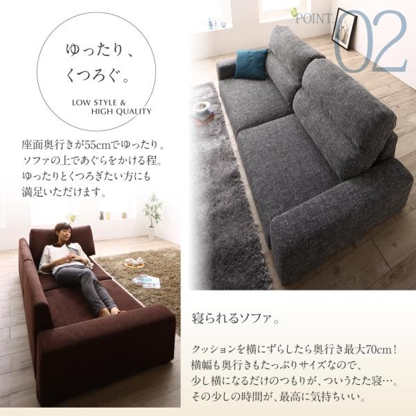 奥行きが広いソファ