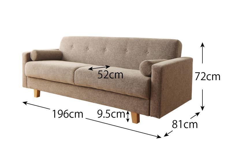 ソファベッド サイズ