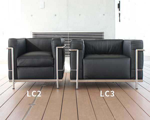 LC2 LC3 見た目の違い
